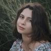 Ekaterina Vakulenko