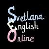 Svetlana English Online (ЕГЭ и ОГЭ)