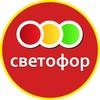 Светофор Дзержинск - Строителей 9г