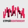 СтройКонтинент - стройматериалы в Витебске