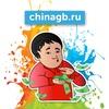 ChinaGoodBuy || ХАЛЯВА/скидки/купоны/распродажи