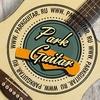 PARK GUITAR - магазин гитар
