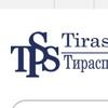Тираспольская школа политических исследований
