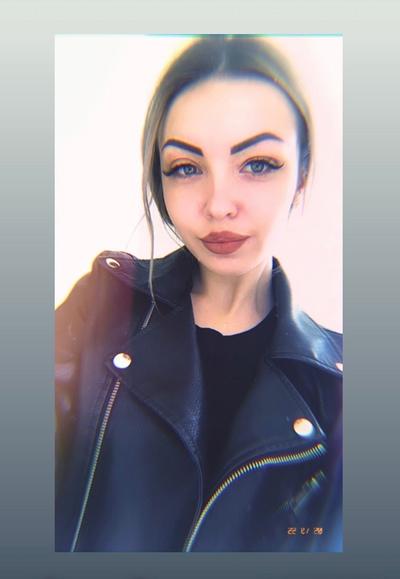 Татьяна Елисеева, Белгород