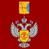 Управление Роспотребнадзора по Кировской области