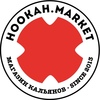 Hookah Market Chelyabinsk Кальян уголь Челябинск
