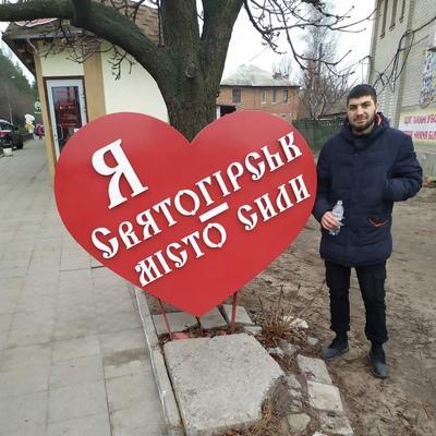Алексей Гуданов