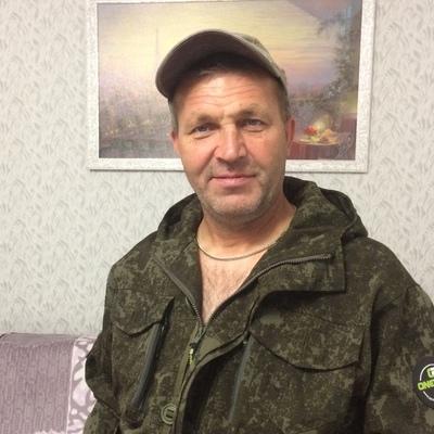 Юрий Пермяков