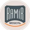 Мебель Рамир Кухни Шкаф-купе Туймазы Октябрьский