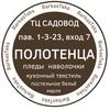 Акмаль Караев 1-3-23
