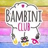 "Детский сад ""Bambini-club"" в г. Севастополе"