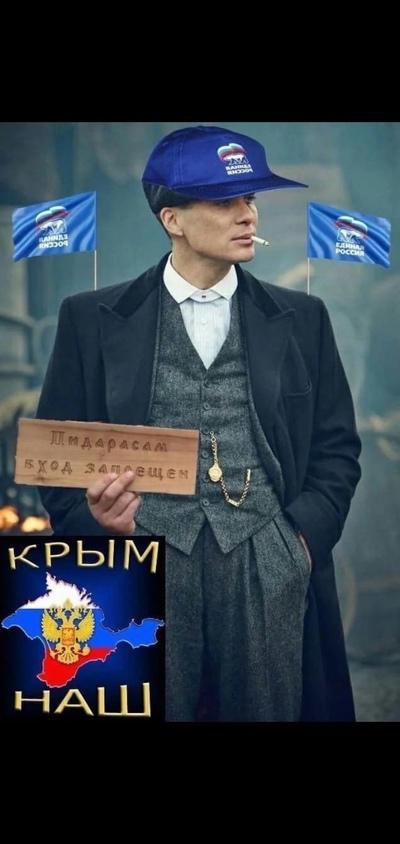 Геннадий Куценко, Киров