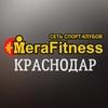 Фитнес-клуб МегаFitness, Краснодар