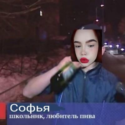 Соня Украинова