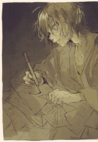 Gentaro Yumeno, Kōbe