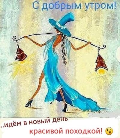Елена Водоватова, Самара