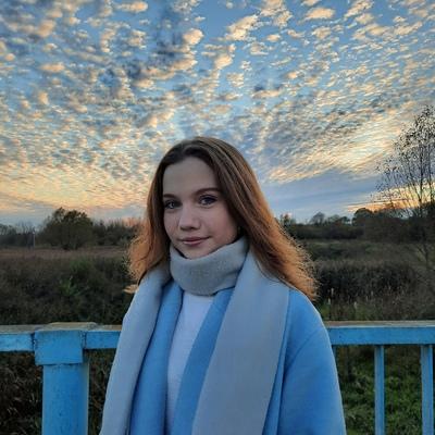 Валерия Исмайлова
