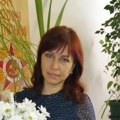 Елена Бострикова