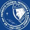 Молодёжь Белоглинского района