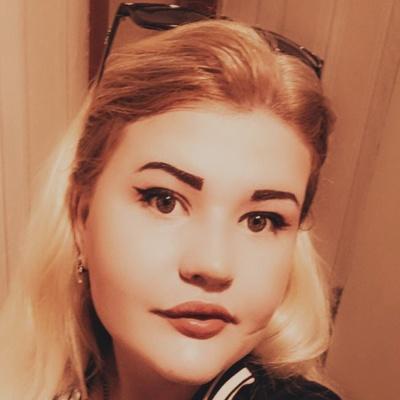 Елена Ибрагимова, Евпатория