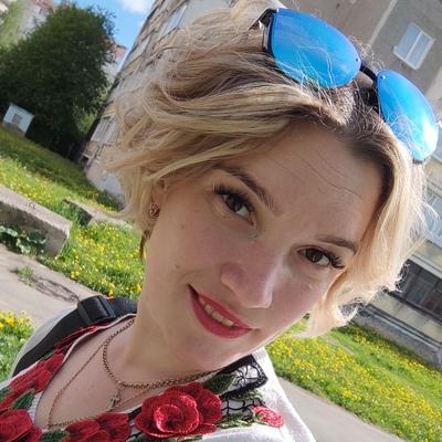 Ksenia Smirnova, Cherepovets