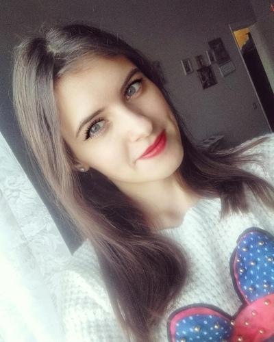 Анастасия Гериш, Симферополь