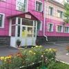 Detskiy-Sad Seversk