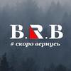 Кафе бар BRB (#скоровернусь) на Хорошевском