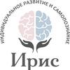 -50% на диагностику логопеда и нейропсихолога