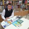 Автор Доктор Лобанов