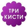 Флип - Арт портреты   Москва