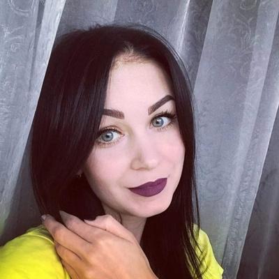 Iwona Janik