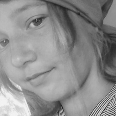 Арина Тарасова, Яшкино