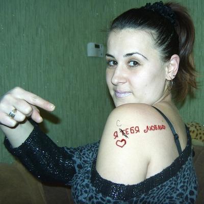 Диана Сидоренко, Кривой Рог
