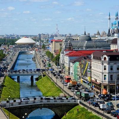 Novosti Tatarstan