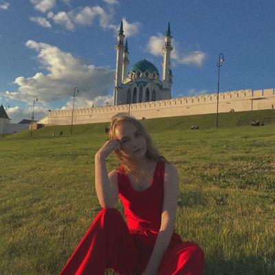 Hayley Ripperhearts, Казань