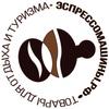 Эспрессомашины.рф | Товары для отдыха и туризма