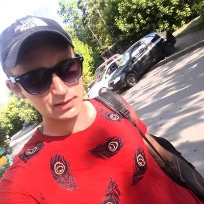 Dima Ivanov
