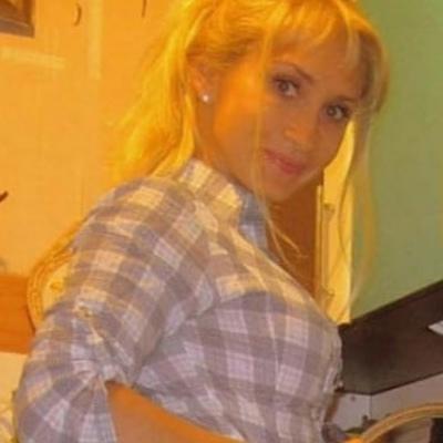 Иринка Громова