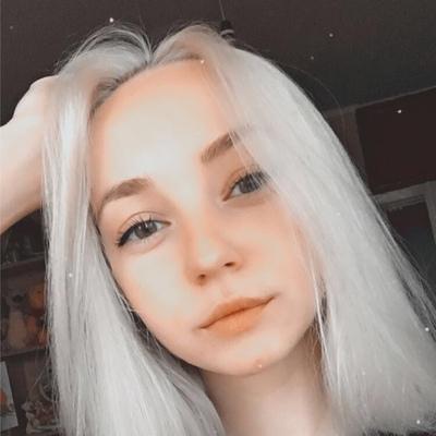 Женя Миронова, Тула