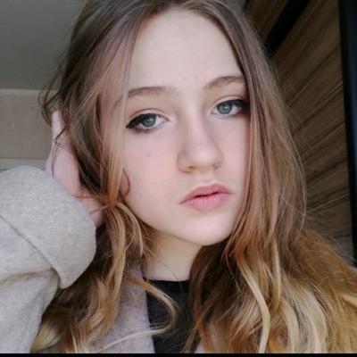 Соня Лысенко, Нефтекамск