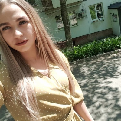 Ольга Кочиняна