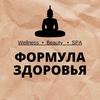 Fitostudia Formula-Zdorovya