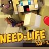 Need-Life   Сервер MINECRAFT