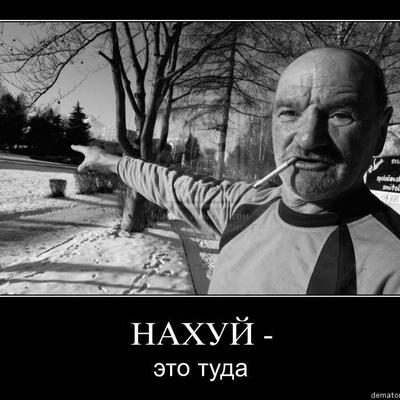 Роберт Патрик