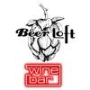 """Ресторан """"Beer and Wine Loft"""""""
