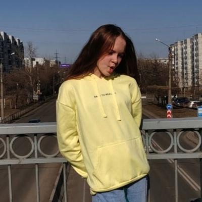 Ксения Нечаева