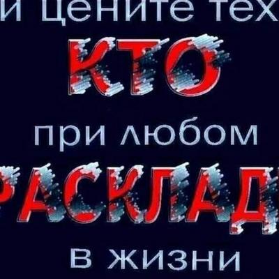 Юрий Пак, Корсаков