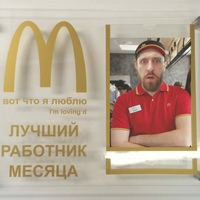 МаксимБобылёв