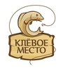"""""""Клёвое Место"""" Валдай - База Отдыха"""